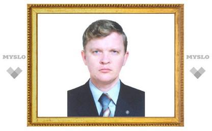 Назначен главный айтишник администрации области