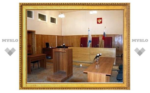 В Тульской области осудили трех вымогателей