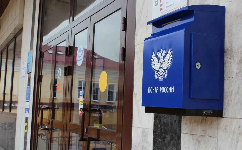«Почта России» продлила срок получения писем и посылок