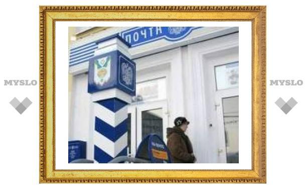 Тульские почтальоны отметят свой праздник