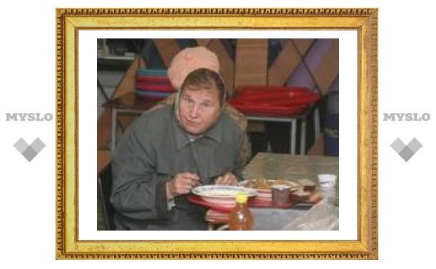 Малоимущих туляков кормят за счет областного бюджета