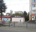 Суд обязал снести кафе «Фламинго» на ул. Ложевой в Туле