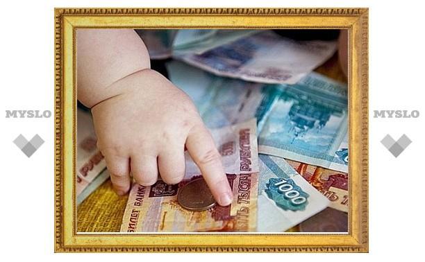 Туляк задолжал полмиллиона рублей алиментов