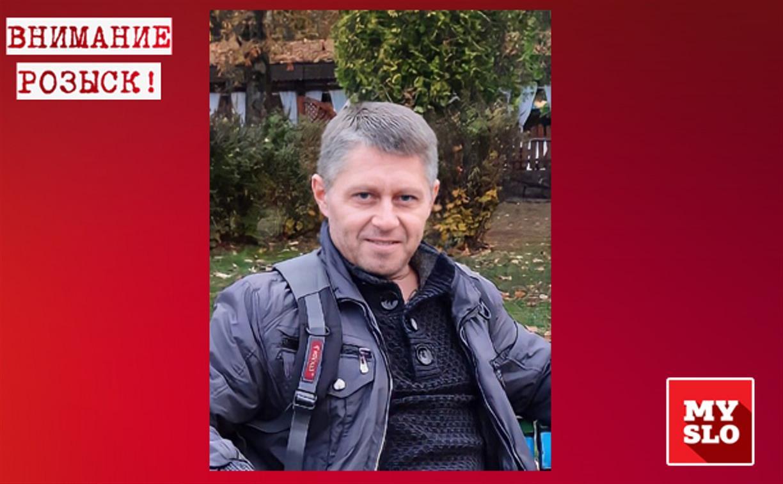 В Тульской области разыскивают 42-летнего мужчину