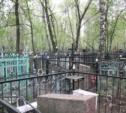 В России могут появиться частные кладбища и многоярусные могилы