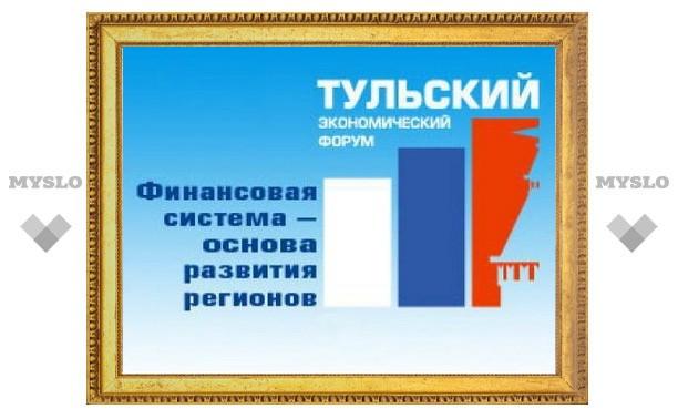 «Щекиноазот» представит на экономическом форуме ряд крупных инвестпроектов