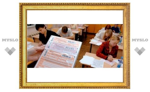 Учеников оштрафуют за списывание на ЕГЭ