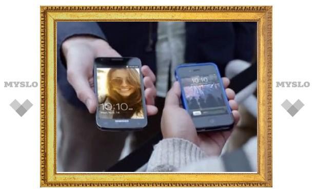 Ролик Samsung с шутками над владельцами iPhone стал хитом YouTube
