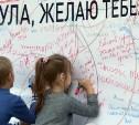 «Ростелеком» приглашает туляков отметить День города Тулы