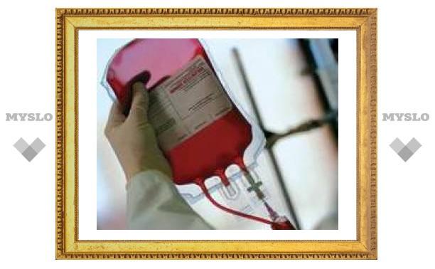 Сегодня Всемирный день донора крови
