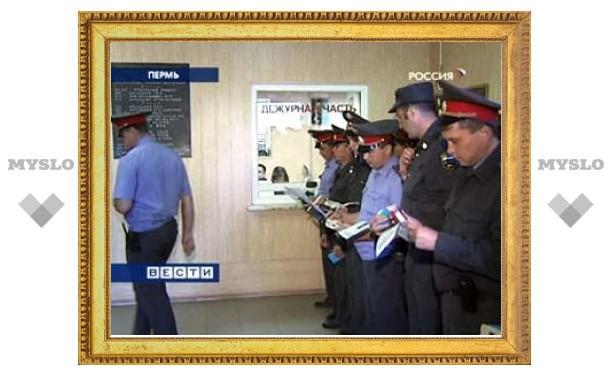 Милиция насчитала семь сообщников пермского инкассатора