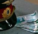 В Донском бывший ГИБДДшник заплатит штраф 100 тысяч рублей за взятку