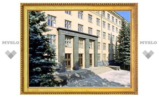 В ТулГУ появится юридический факультет