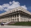 Областная Дума утвердила еще 12 членов Общественной палаты