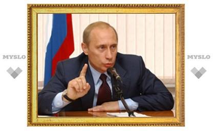 """Путин назвал Тульскую область в """"черном списке"""" махинаторов в энергетике"""