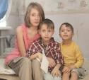 Трое детей из Луганска нашли в Туле новый дом
