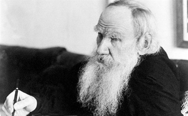 В Туле отметят два юбилея Льва Толстого