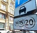 Сколько в Туле будет стоить парковка на ул. Союзной