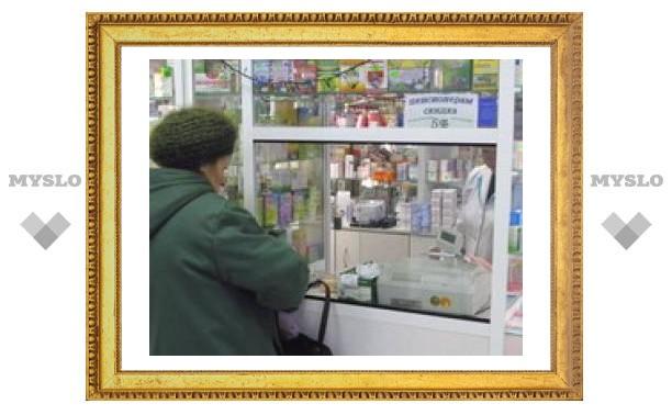 Туляки получат льготные лекарства по ценам 2008 года