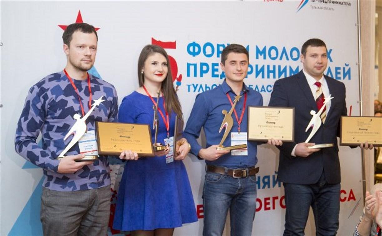 Стань лучшим молодым предпринимателем Тульской области