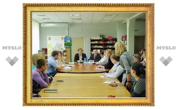 Глава тульского следственного комитета встретилась с молодежными организациями