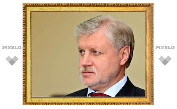 Правозащитники попросили Миронова помешать расширению полномочий ФСБ