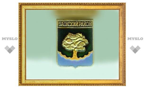 Владимир Груздев 2 марта посетил Заокский район