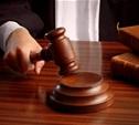 Суд не стал рассматривать апелляцию осужденных по делу Саркисяна