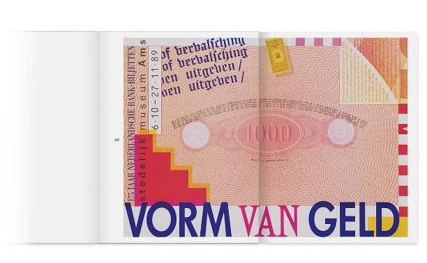 В Туле открывается выставка голландского плаката