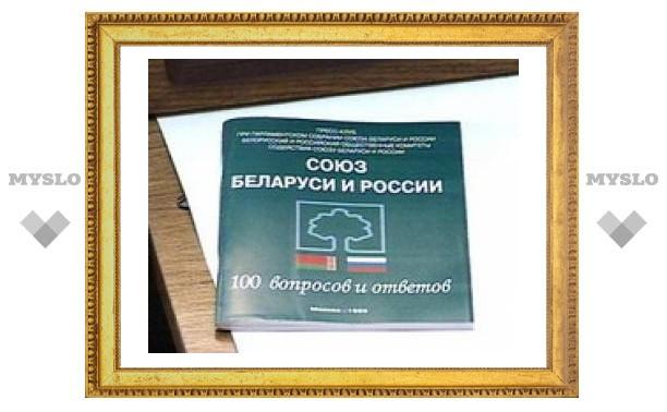 Россия и Белоруссия из-за кризиса реанимируют старые проекты