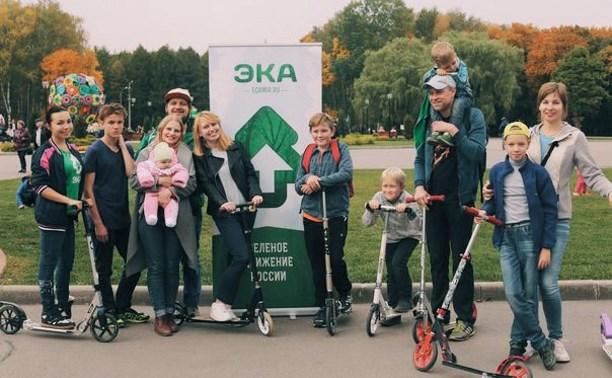 В Белоусовском парке прошли гонки на самокатах