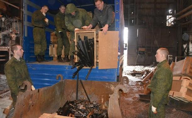 На «Тулачермете» уничтожили 15 тонн оружия