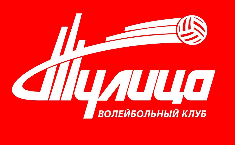 Пять спортсменок покинули волейбольную «Тулицу»