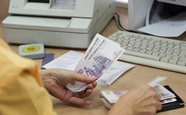 """""""Чернобыльские"""" выплаты в Тульской области проиндексировали на 5,5%"""