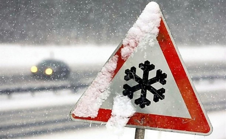 Мокрый снег и гололед: в Тульской области ухудшится погода