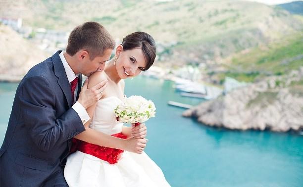 Работодателей могут обязать оплачивать «медовый месяц» молодожёнам