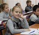 Тульские школы будут работать в одну смену