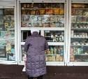 327 тульских пенсионеров воспользовались доставкой продуктов и лекарств на дом