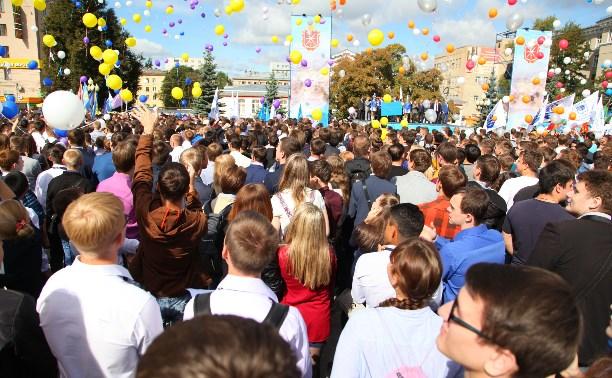 В День знаний по Туле пройдет шествие студентов