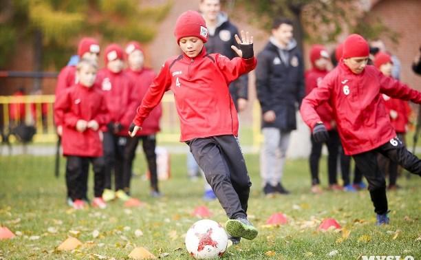 Футболисты тульского «Арсенала» провели мастер-класс для детей