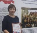 Стартовал прием заявок на присуждение премии ВОРДИ