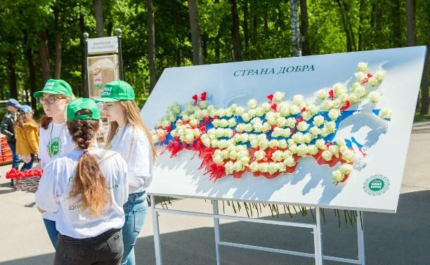 На акции «Белый цветок» туляки помогли детям