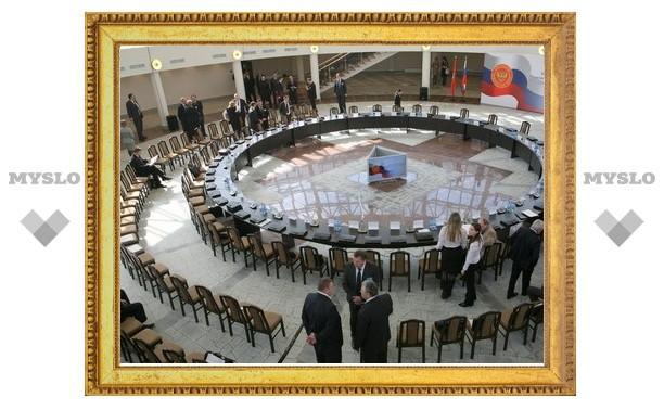 В Туле собрались губернаторы со всего ЦФО
