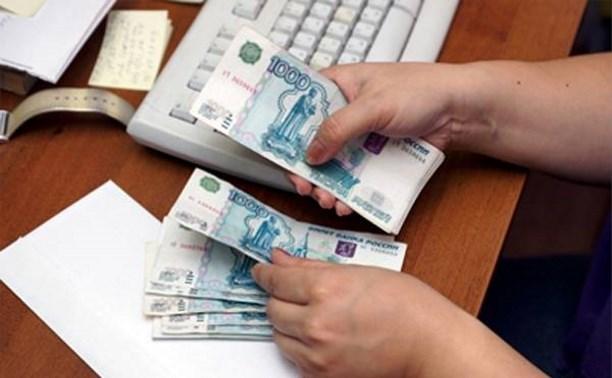 Штрафы могут начать вычитать из зарплаты