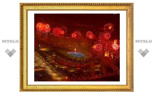Пекинская олимпийская сказка завершена
