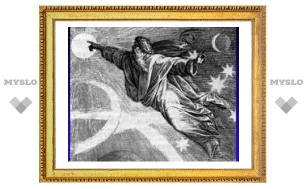 Участники научно-религиозного форума в Дубне критикуют креационизм