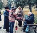 Тулякам на улице раздавали «Письма добра»