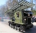 На Параде Победы в Новомосковске прошла «катюша» на гусеницах