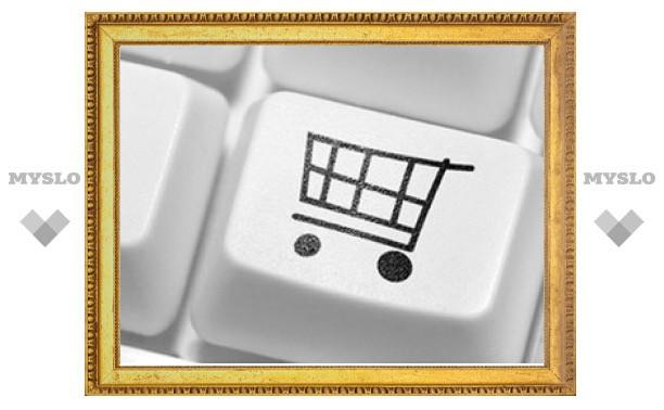 Тулякам теперь будет непросто покупать товары в зарубежных интернет-магазинах
