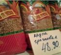 Юлия Марьясова просит ФАС ужесточить контроль за ценами на гречку